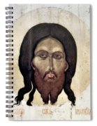 Russian Icon: The Savior Spiral Notebook