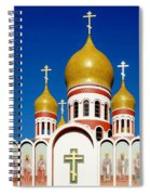Russian Orthodox Spiral Notebook