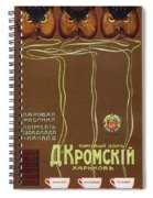 Russian Vintage Coffee Poster - Owls - Vintage Advertising Poster Spiral Notebook