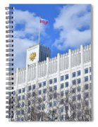 Russian White House Spiral Notebook