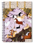 Rustam, 16th Century Spiral Notebook