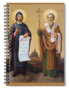 Saints Cyril And Methodius - Missionaries To The Slavs Spiral Notebook
