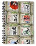 Sake Anyone? Spiral Notebook