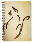Seated Cat Spiral Notebook