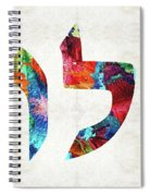 Shalom 20 - Jewish Hebrew Peace Letters Spiral Notebook