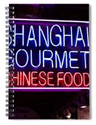 Shanghai Chinese Food Spiral Notebook