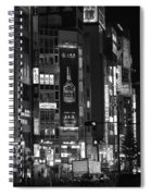 Shinjyuku At Night Spiral Notebook