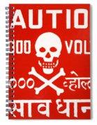 Shocking Spiral Notebook
