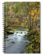 Slow Down At Alley Spiral Notebook
