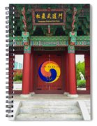 Songahm Gate Spiral Notebook