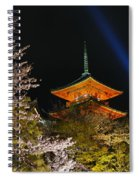 Springtime At Kiyomizu-dera Spiral Notebook