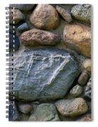 St. Augustine Stone Wall 2 090118 Spiral Notebook