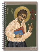 St Edith Stein Patroness Of Europe 182 Spiral Notebook