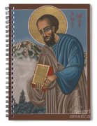 St Paul The Apostle 196 Spiral Notebook
