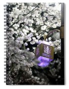 Streetlights In Blossoms Spiral Notebook