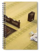 Studying The Quran Spiral Notebook