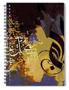 Subhan Allah 040l Spiral Notebook