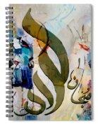 Subhan Allah Spiral Notebook