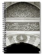 Suleyman The Magnificent Spiral Notebook