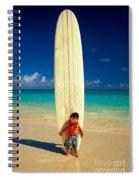 Summer Vacation Spiral Notebook