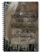 Sura E Fateha Spiral Notebook