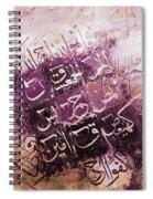 surah ikhlas Lohe Qurani  Spiral Notebook