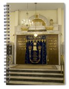 Synagogue, Thessaloniki Spiral Notebook