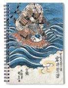 Taira Atsumori (1169-1184) Spiral Notebook