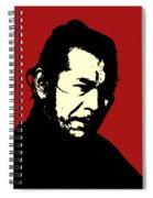 Tashiro Mifune Spiral Notebook