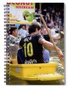 Thai Village 5 Spiral Notebook