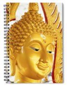 Thailand, Pathom Thani Spiral Notebook