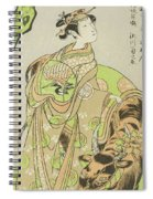 The Actor Segawa Kikunojo II As The Courtesan Maizuru In The Play Furisode Kisaragi Soga Spiral Notebook