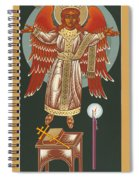 The Advent Of Hagia Sophia 173 Spiral Notebook