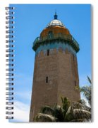 The Alhambra Water Tower Spiral Notebook