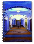 The Blue Hallway Spiral Notebook