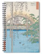 The Bridge With Wisteria Spiral Notebook
