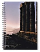 The Edge Of The World Spiral Notebook