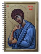 The Holy Apostle And Evangelist John The Theologian Spiral Notebook