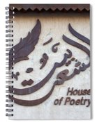 The House Of Poetry Spiral Notebook