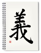 The Kanji Gi Or Right Action In Gyosho Spiral Notebook