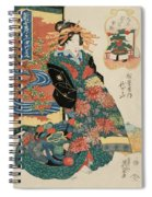 The Ninth Month Ch Y Spiral Notebook