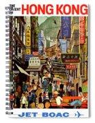 The Orient Is Hong Kong - B O A C  C. 1965 Spiral Notebook