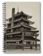 The Pagoda - Reading Pa. Spiral Notebook