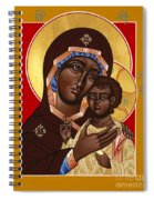 The Petrovskya Icon Of The Mother Of God 128 Spiral Notebook