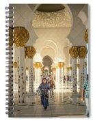 The Pillars Spiral Notebook