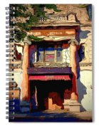 The Sterling Wilkes Barre  Spiral Notebook