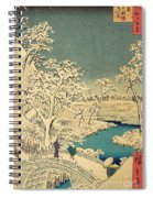The Taiko Bridge And The Yuhi Mound At Meguro, From The Hundred Famous Views Of Edo Spiral Notebook