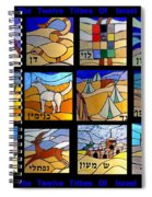The Twelve Tribs Of Isral Spiral Notebook