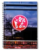 The Up And Up  Spiral Notebook