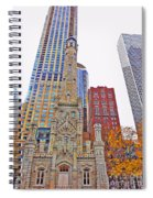 The Water Tower In Autumn Spiral Notebook